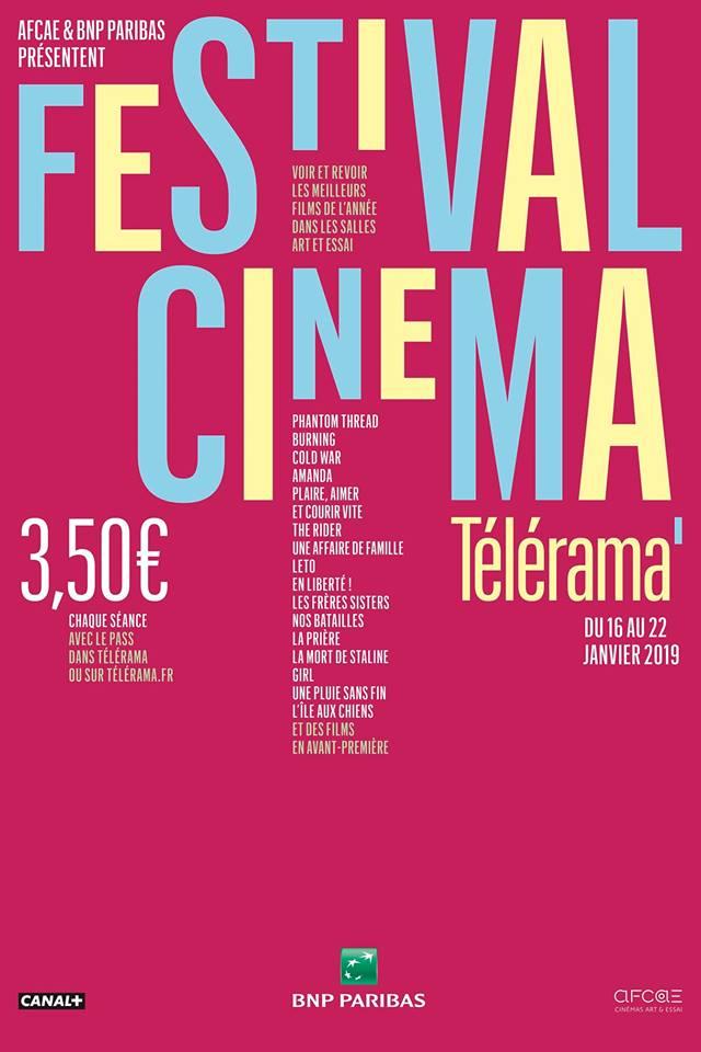 FestivalCinémaTélérama2019